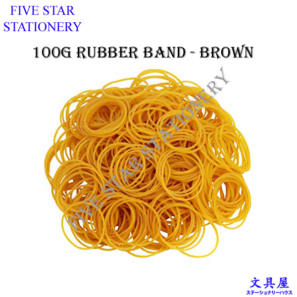 Rubber Band (Brown) 100gm