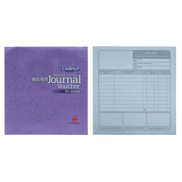 Campap CA3819 Journal Voucher 50sheets