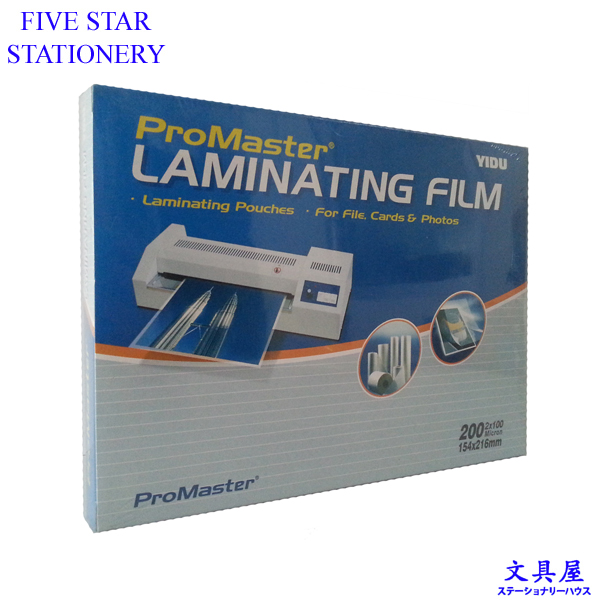 Promaster Laminating Film A5 Size 154 x 216mm